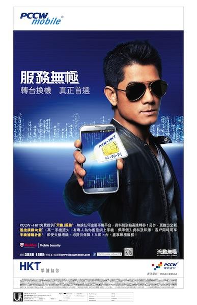 PCC0140109-Sony Xperia V_530x320
