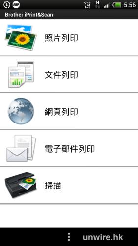Screenshot_2013-01-11-05-56-03