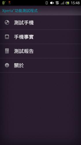 Screenshot_2013-01-30-15-48-28