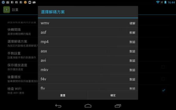 device-2013-01-18-164434