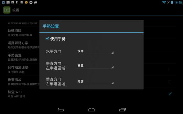 device-2013-01-18-164848