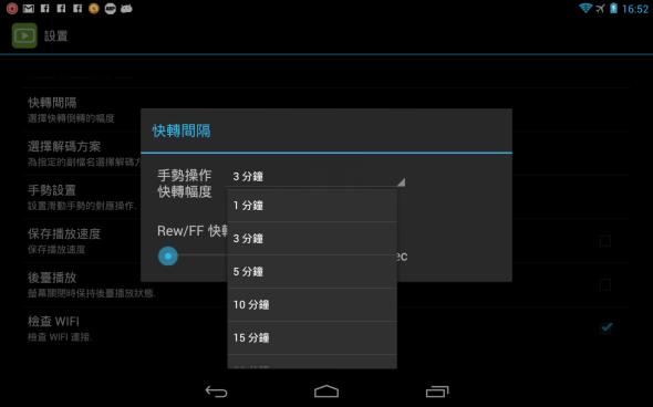 device-2013-01-18-165214