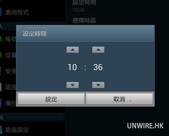 unwire_01