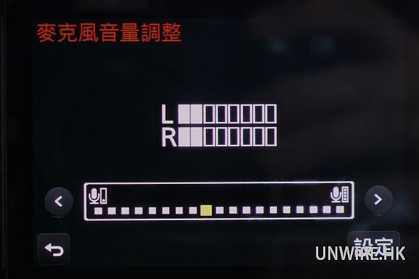 unwire_04