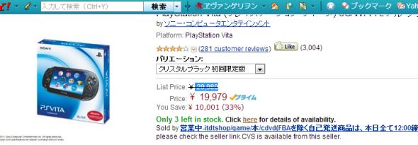 Amazon.com- PlayStation Vita(PCH-1100 AA01)- ---