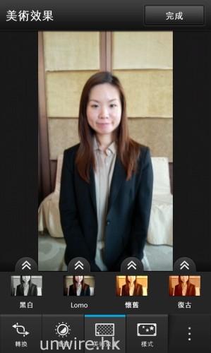 用家可為相片加入不同的效果,就好像 BlackBerry 平台上的 Instagram。