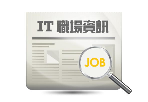 ITIL_20Feb