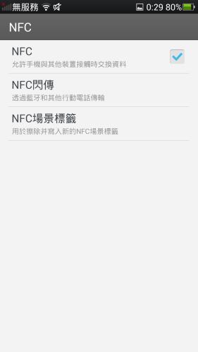 SCR_2013-02-17-00-29-04
