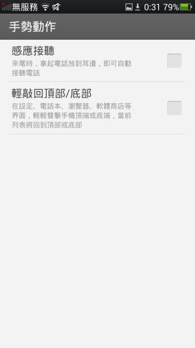 SCR_2013-02-17-00-31-09