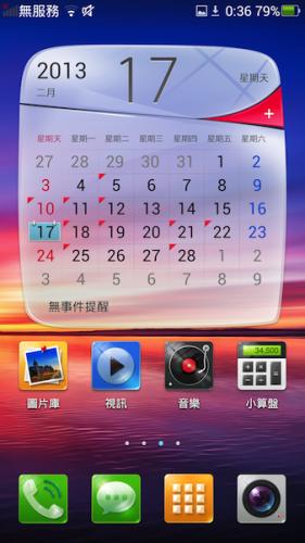 SCR_2013-02-17-00-36-05