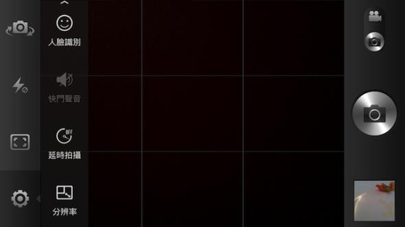 SCR_2013-02-23-03-29-37
