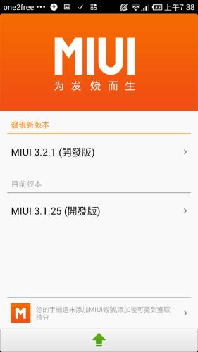 Screenshot_2013-02-02-07-38-56