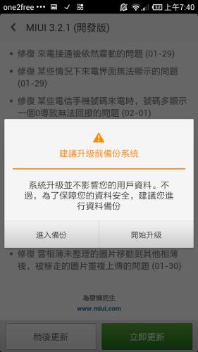 Screenshot_2013-02-02-07-40-55