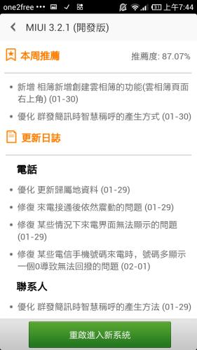 Screenshot_2013-02-02-07-44-08