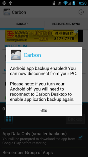 Screenshot_2013-02-04-18-20-30