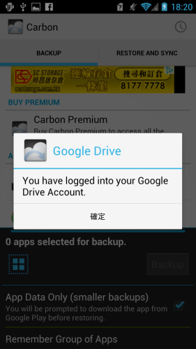 Screenshot_2013-02-04-18-20-51