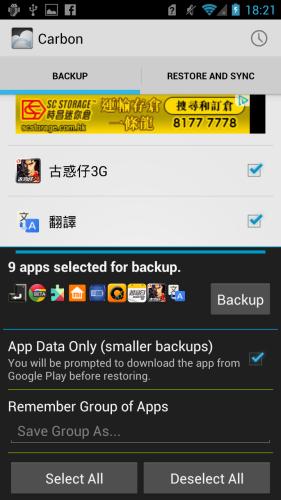 Screenshot_2013-02-04-18-21-26
