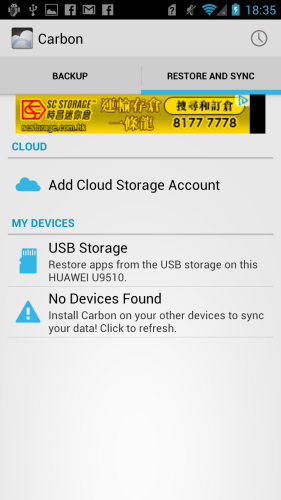 Screenshot_2013-02-04-18-35-14