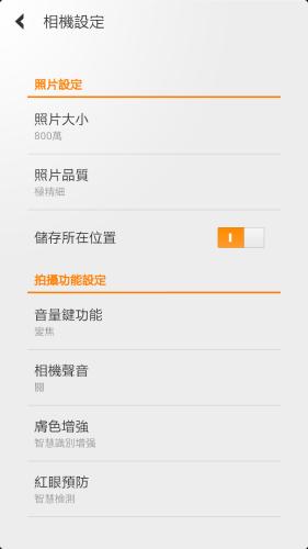 Screenshot_2013-02-06-19-23-44