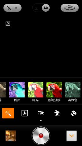 Screenshot_2013-02-06-19-26-23