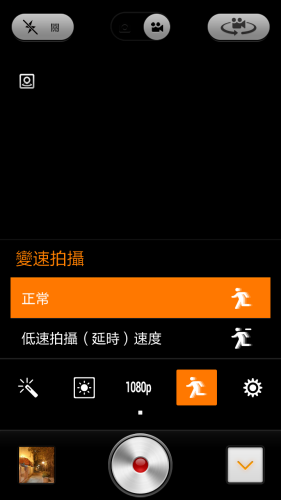 Screenshot_2013-02-06-19-27-01