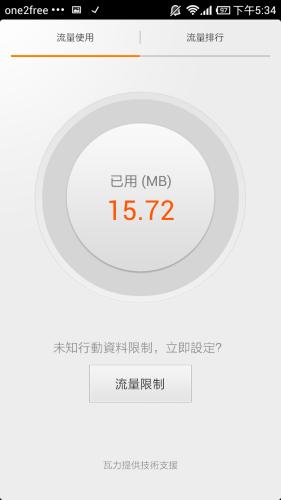Screenshot_2013-02-07-17-34-47