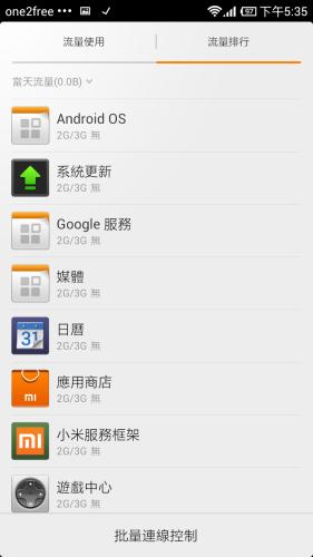 Screenshot_2013-02-07-17-35-04