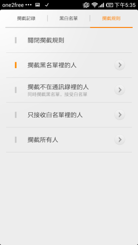 Screenshot_2013-02-07-17-35-46