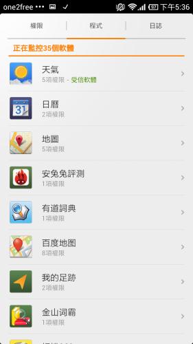 Screenshot_2013-02-07-17-36-09