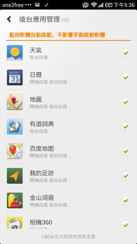 Screenshot_2013-02-07-17-36-23