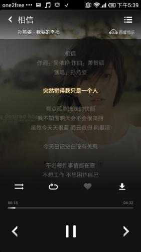 Screenshot_2013-02-07-17-39-51