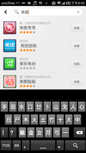 Screenshot_2013-02-07-17-43-27