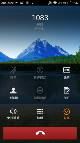 Screenshot_2013-02-07-17-47-23