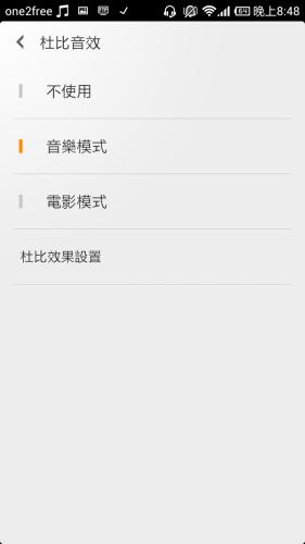 Screenshot_2013-02-07-20-48-06