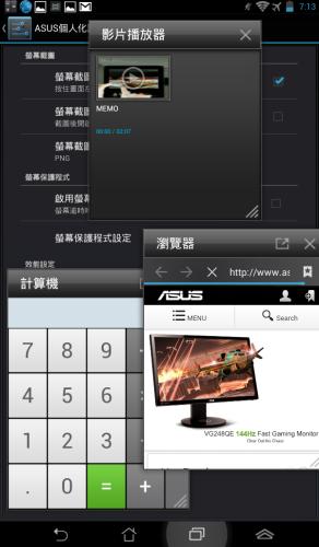 Screenshot_2013-02-20-19-13-48