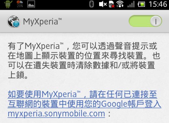 Screenshot_2013-02-22-15-46-58a