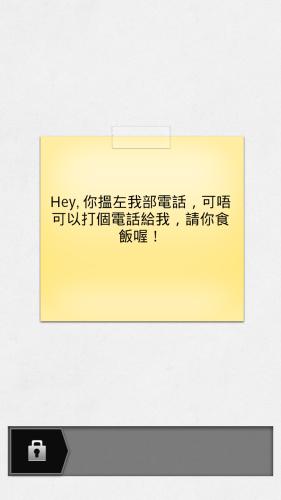 Screenshot_2013-02-22-16-01-44