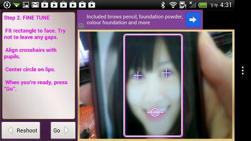 Screenshot_2013-02-22-16-31-42