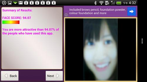 Screenshot_2013-02-22-16-32-02