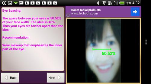 Screenshot_2013-02-22-16-32-18