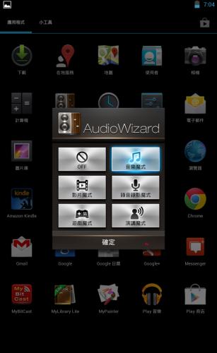 Screenshots_20130220_070451
