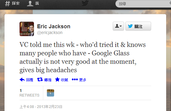 Twitter - ericjackson- VC told me this wk - who'd ...