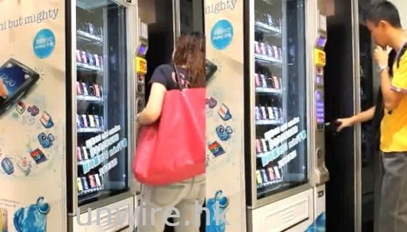 糖果盒就是放在這些自動販賣機中,只須 $2 就買得到,還有機會贏得 X10 Mini 真機呢,認真是隨時可以「又食又拎」!