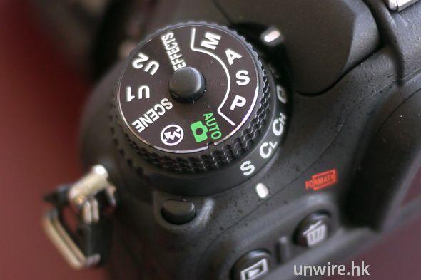 unwire-06