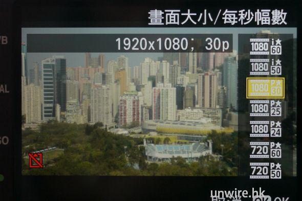 unwire-19