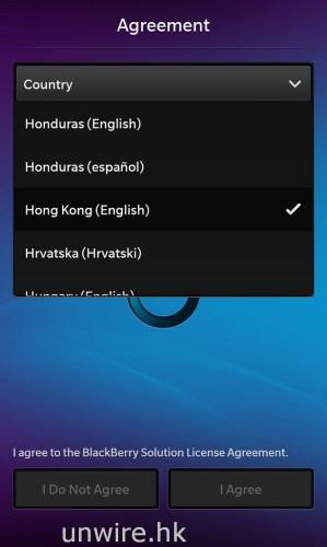 介面方面,要注意如果要設定地區為香港,就只有英文介面。