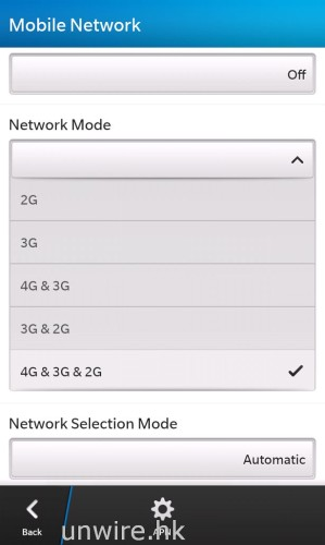 BlackBerry Z10 可支援香港的 4G LTE 1800MHz 及 2600MHz 頻譜網絡,讓用家可以盡情體驗高速上網的樂趣,而且就算是水貨手機,APN 也不用自行加入,十分體貼。