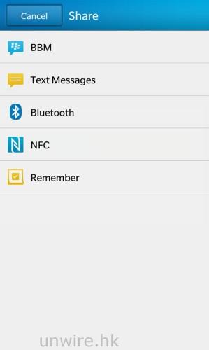 用家也可以透過 BBM、短訊、藍牙、NFC 或記事程式與其他人分享檔案。