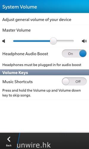 在聲音設定中,用家可以開啟「Headphone Audio Boost」,當使用耳機聽歌時,音量就會自動優化。