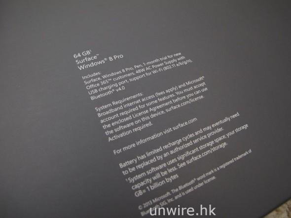 要注意的是,Surface Pro 與 Surface 不同,沒有隨機附送鍵盤 + 機面保護蓋的,反而隨機附送了一支筆,用於操控電腦,至於使用體驗,就要完成充電開機後才能與大家分享了。